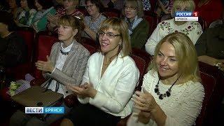 Пятьдесят брянских учителей стали обладателями  муниципальных грантов