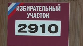 Почти 445 тысяч избирателей уже проголосовали на выборах губернатора Самарской области
