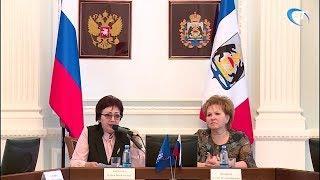 На круглом столе «Единой России» обсудили качество жизни и благополучие старшего поколени