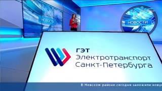 Аллею в честь петербургского трамвая разбили в Невском районе