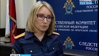 Главу Листвянки отправили под домашний арест