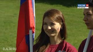 День государственного флага отметили в РА