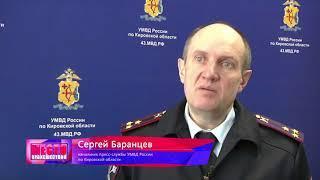 Разбой в офисе микрофинансов на Некрасова, начался судебный процесс