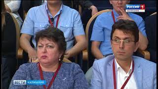 В Элисте  прошла выездная сессия Петербуржского международного экономического форума