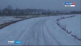 В Иркутской области из-за сильного снегопада ограничено движение транспорта на трассе «Байкал»