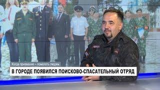 «Когда призвание – помогать людям»: В Ноябрьске появился поисково-спасательный отряд
