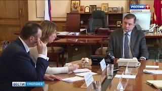Смоленский губернатор провел переговоры с зампредом правления главного агробанка страны