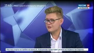 Астраханская студентка разработала кодекс этики водителей общественного транспорта
