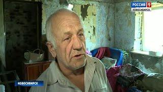 Погорелец из Новосибирска не может получить материальную помощь из-за двойника