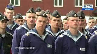 Морское собрание Владивостока попоолнилось новыми членами