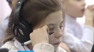 В Калининграде прошло первое заседание Детского общественного совета