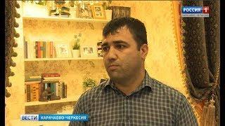 Вести Карачаево-Черкесия 24.09.2018