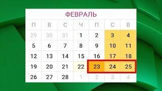 Пензенцев ожидает короткая рабочая неделя