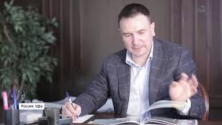 В Башкирии продолжение получило резонансное дело прокурора-взяточника