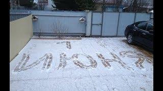 в Татарстане выпал снег 1.06.18 (метель)