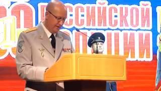 300 лет Российской полиции отметили сотрудники регионального МВД (РИА Биробиджан)