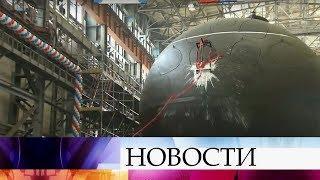 В Санкт-Петербурге спустили на воду субмарину «Кронштадт».