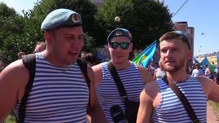 За ВДВ! Петербург отметил профессиональный воинский праздник «голубых беретов». ФАН-ТВ