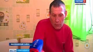 «Вести» узнали подробности поисков братьев, пропавших в Новосибирской области