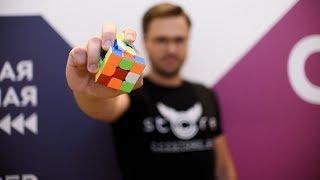 Как собрать кубик Рубика за 13 секунд? Объясняет (и показывает) профессиональный спидкубер