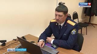 В региональном следственном комитете отметили День следователя-криминалиста