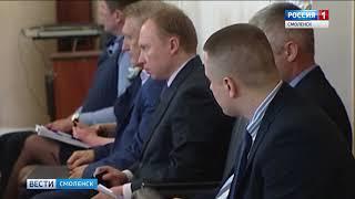 Смоленские депутаты уточнили размер дорожного фонда