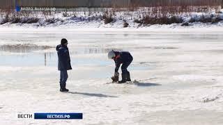 Выход на лед запрещен в 13 районах Вологодской области