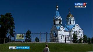 Православные новосибирцы отмечают День Петра и Павла