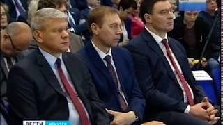 Ведущие эксперты России приехали в Иркутск на «Байкал Бизнес Форум»
