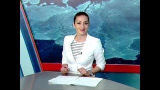 Вести Адыгея - 16.07.2018