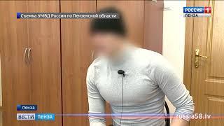 В Пензе полиция раскрыла кражу средств с карты