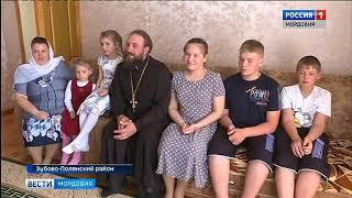 Высокой награды — ордена «Родительская слава» — удостоилась многодетная семья из Зубово Полянского р