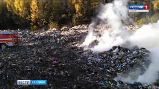 Пожар на Пряжинской свалке