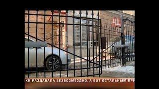 Соседка продавала бесплатные ключи от ворот