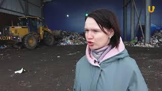 UTV. Полигон по сортировке отходов  мусор