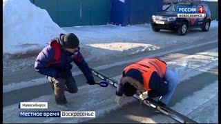 «Снежные вести» продолжат следить за уборкой улиц Новосибирска от снега