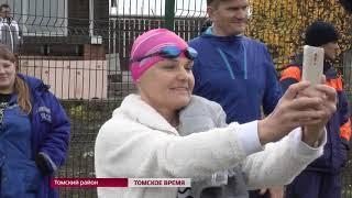 """Томские """"моржи"""" провели открытый чемпионат региона"""