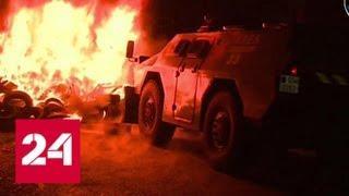 Власти Франции подсчитывают ущерб от масштабной транспортной забастовки - Россия 24