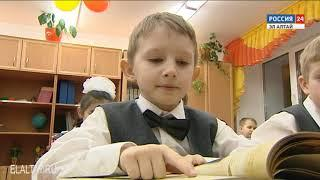 33 млн рублей предусмотрены из республиканского бюджета на приобретение учебной литературы