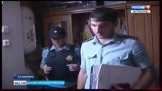 1, 5 млрд рублей в Астраханской области задолжали неплательщики алиментов
