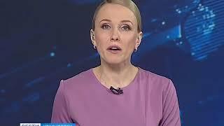 Вести Красноярск 11 мая 2018