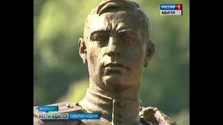 В Майкопе открыли памятник А  Покрышкину, а ОНФ призвал привести в порядок все мемориалы