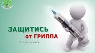 Югорчан пригласили на вакцинацию