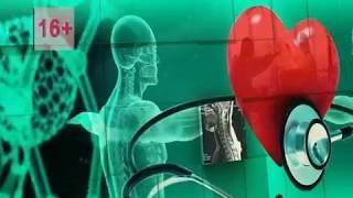 """Программа """"Будьте здоровы"""" от 20.02.18: Бег и его влияние на организм"""