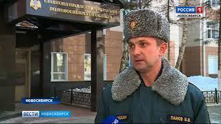 В МЧС ожидают спокойное прохождение паводка в Новосибирской области