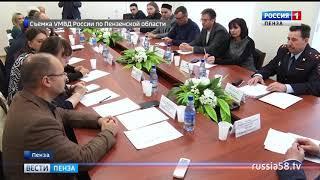 В Пензенской области усилены меры по обеспечению безопасности детей