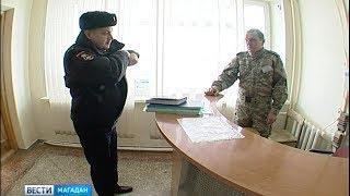 На Колыме проходят внеплановые рейды и по частным охранным предприятиям