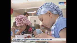 Детские сады Чебоксар переходят на новое  меню