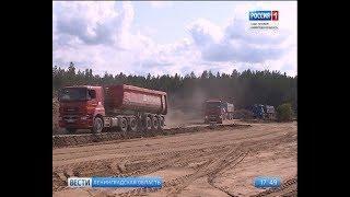 Вести Санкт-Петербург. Выпуск 17:40 от 4.09.2018