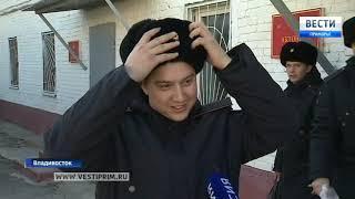 Первых осенних новобранцев проводили из Владивостока